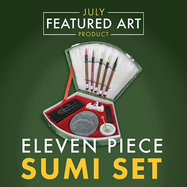 Shop this month's Featured Art Product!