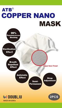 Copper Nano Mask 2 Pack
